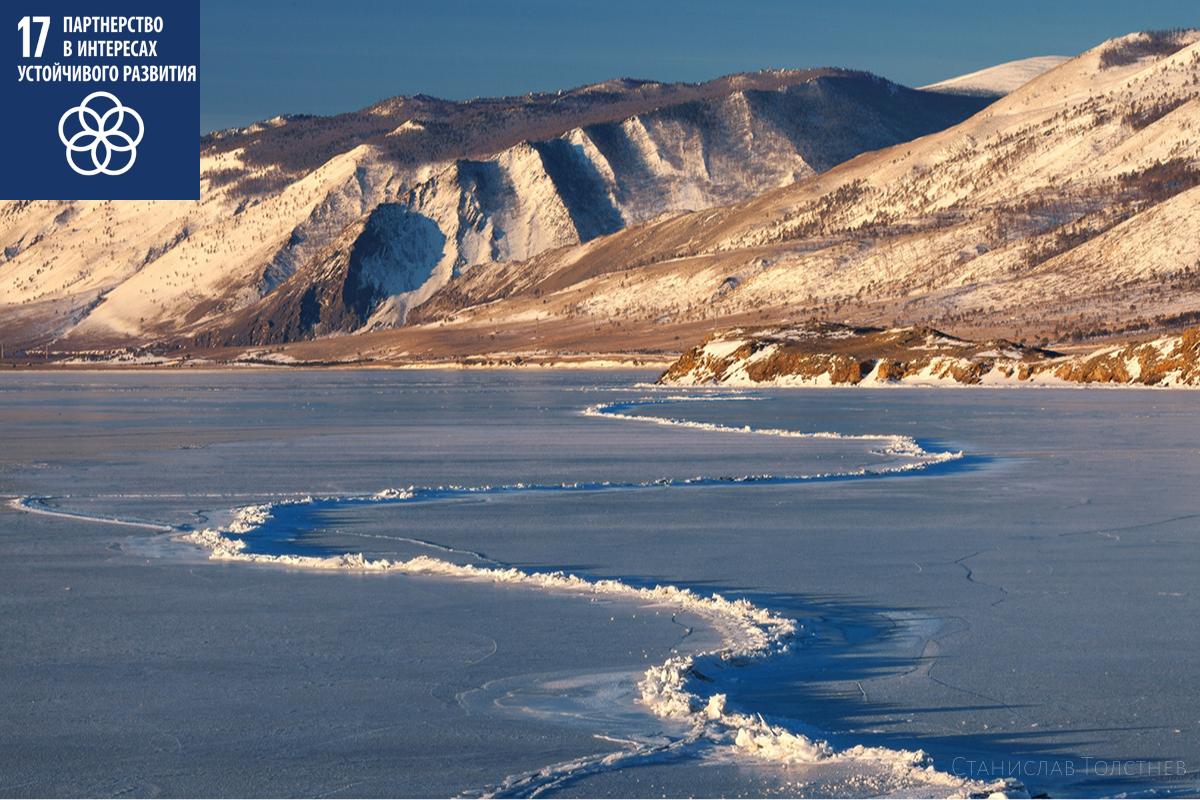 Социологическое исследование «Что есть Байкал для россиян?»