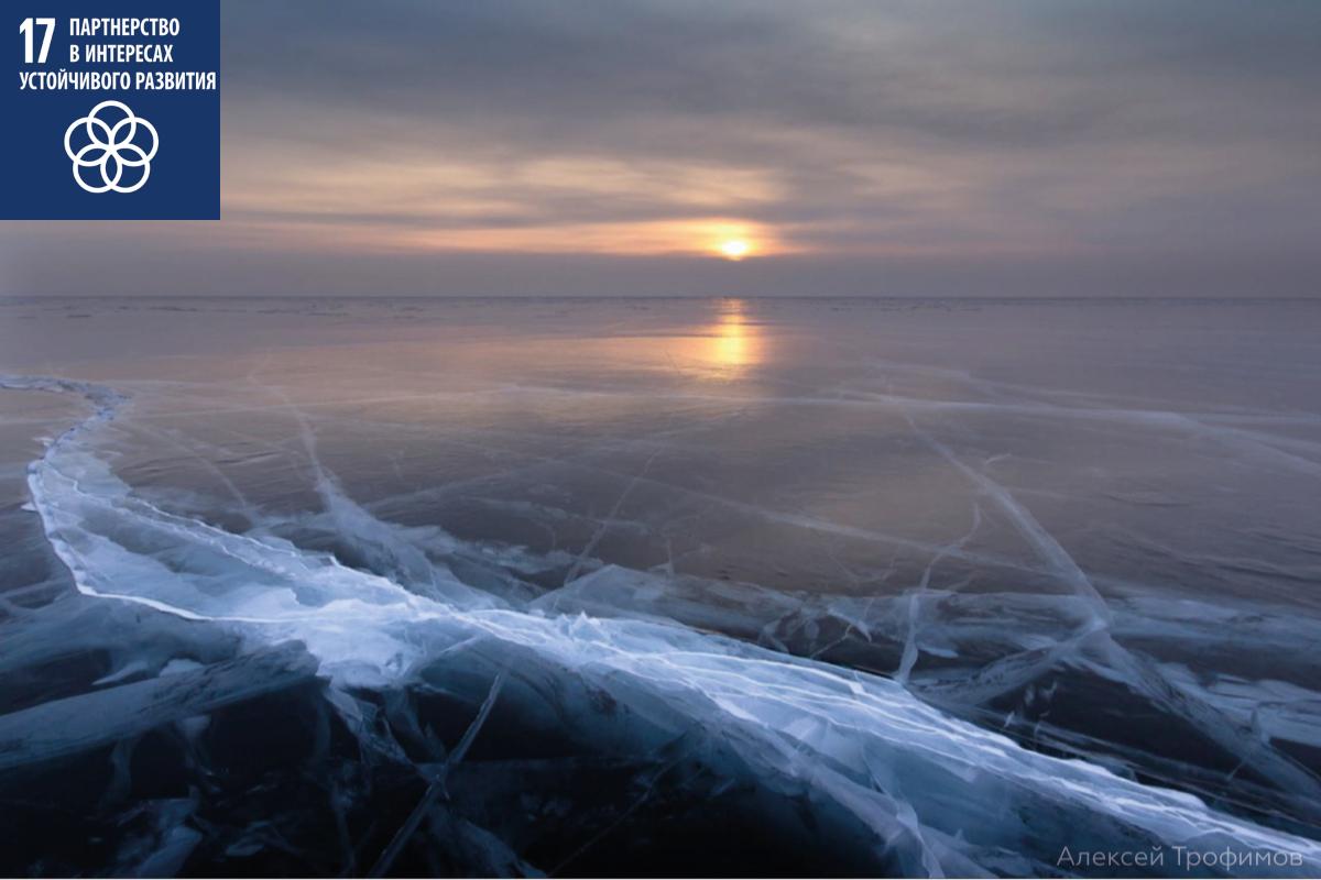 Социологическое исследование «Байкал: мнение населения Иркутской области и Республики Бурятия об экологических проблемах озера»