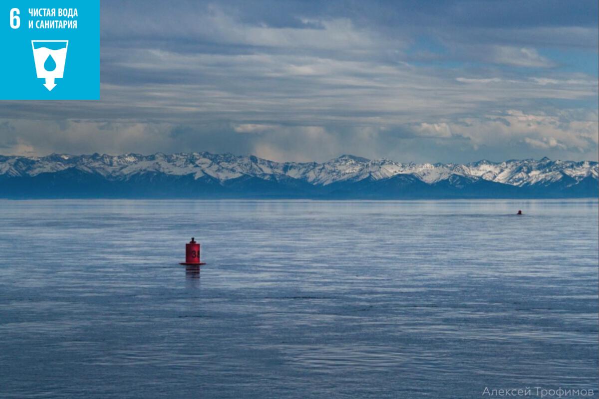 Санитарно-микробиологическая оценка качества воды в озере Байкал