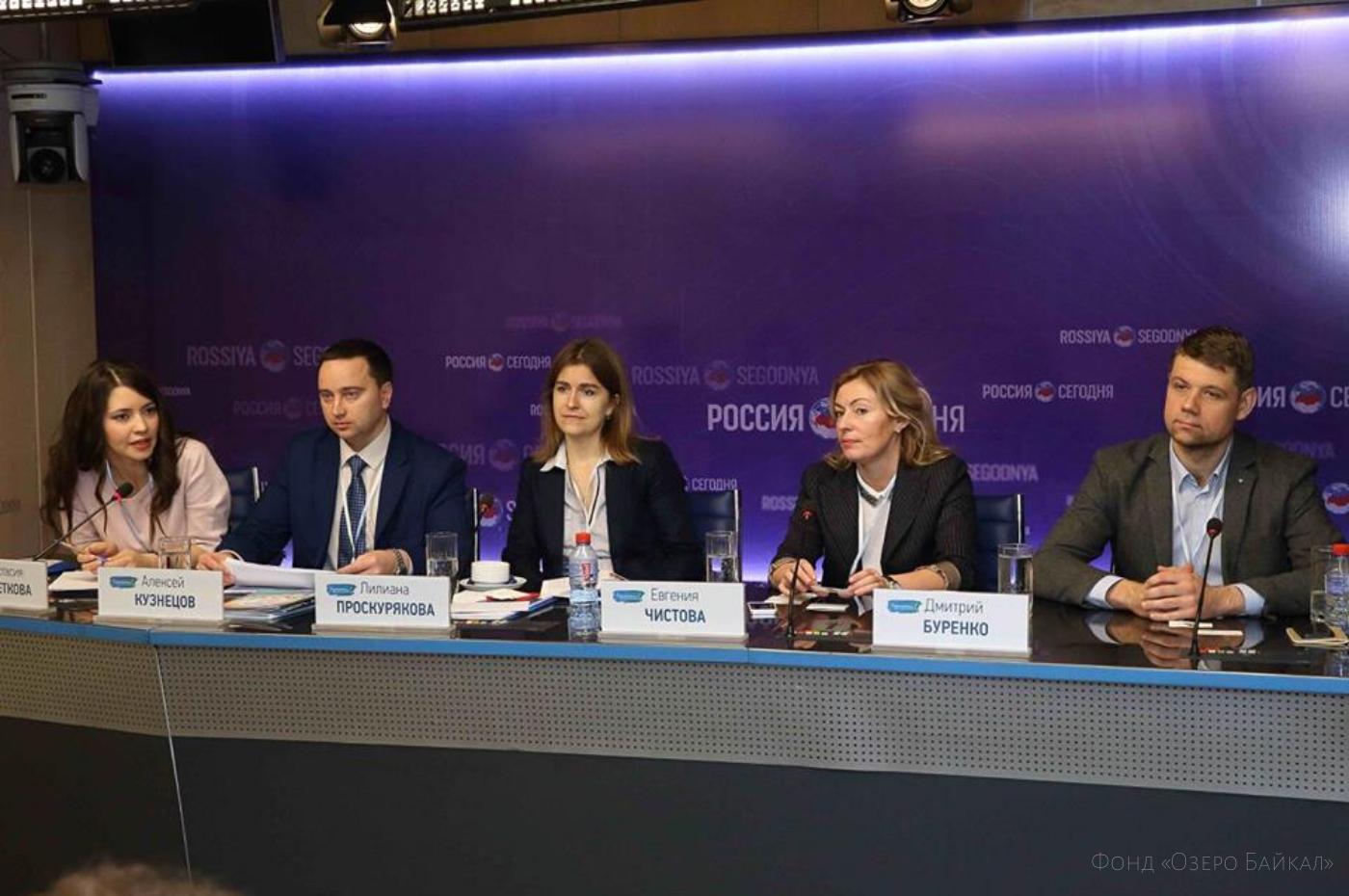Фонд «Озеро Байкал» выступил модератором дискуссии по экологическому волонтерству на Пятом московском международном форуме «Корпоративное волонтерство: бизнес и общество»