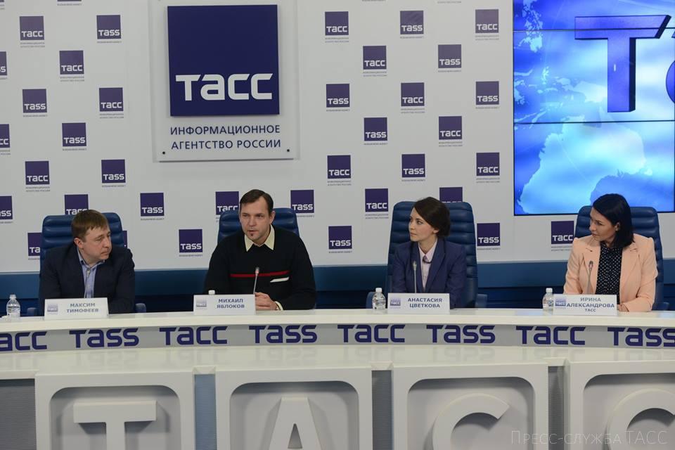 Старт работы Фонда «Озеро Байкал»: заявлены приоритетные проекты