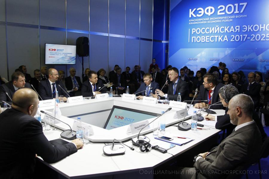 Глобальные экологические вызовы на Байкале и перспективы их решения