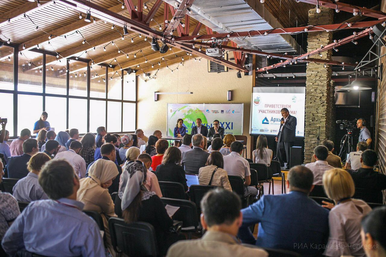 Байкальский вопрос на Форуме «Архыз XXI»