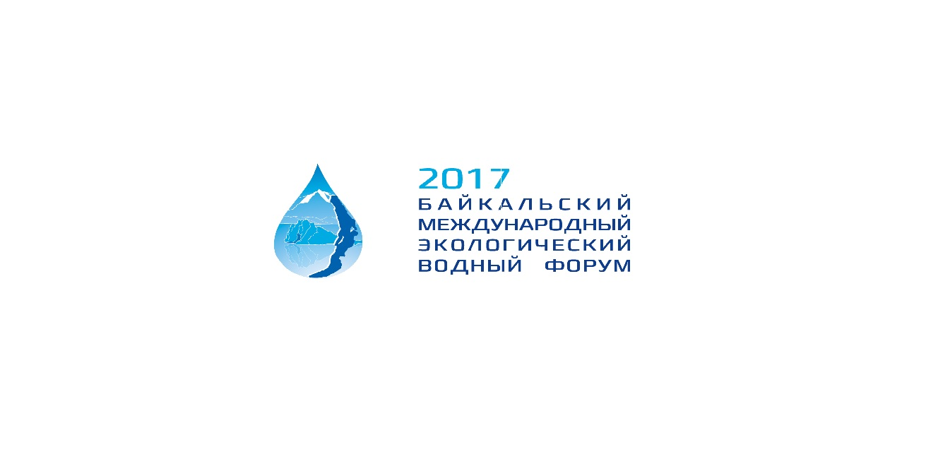 The Baikal International Ecological Water Forum will be held in Irkutsk