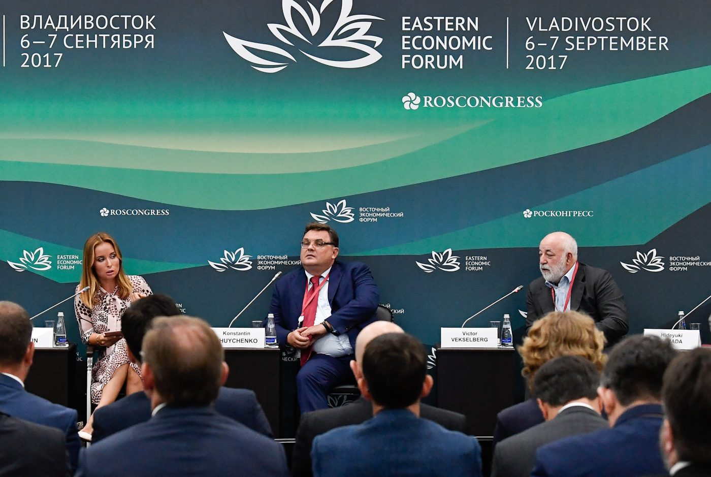 The Lake Baikal Foundation at the Eastern Economic Forum