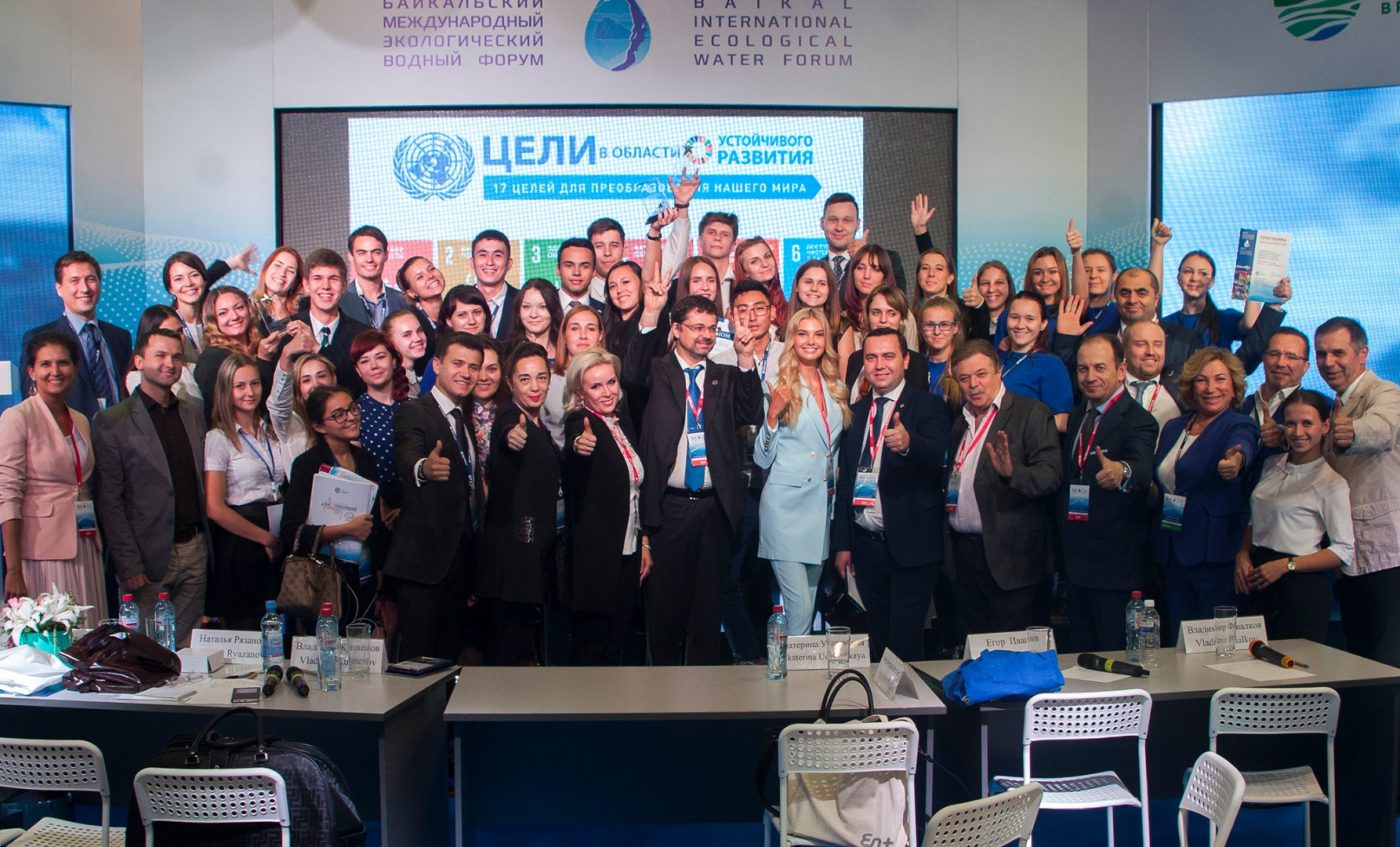 Results of the Baikal International Water Forum in Irkutsk