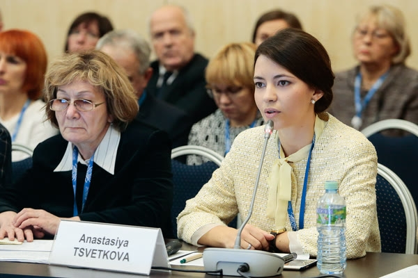 Фонд «Озеро Байкал» на форуме ЭКОТЕХ