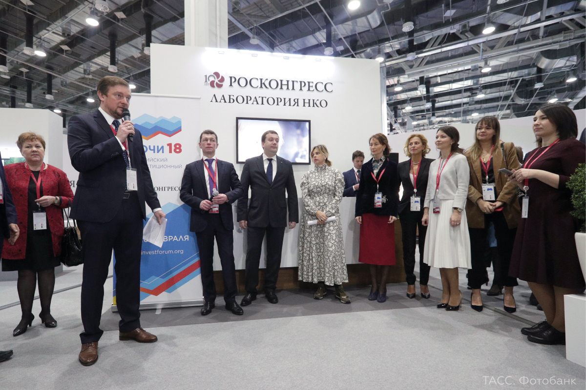 Solemn opening of the NPO Laboratory at the forum in Sochi