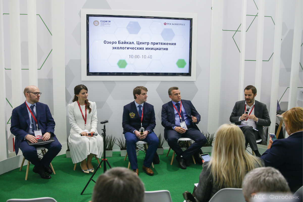 Lake Baikal Foundation at SPIEF ecology session