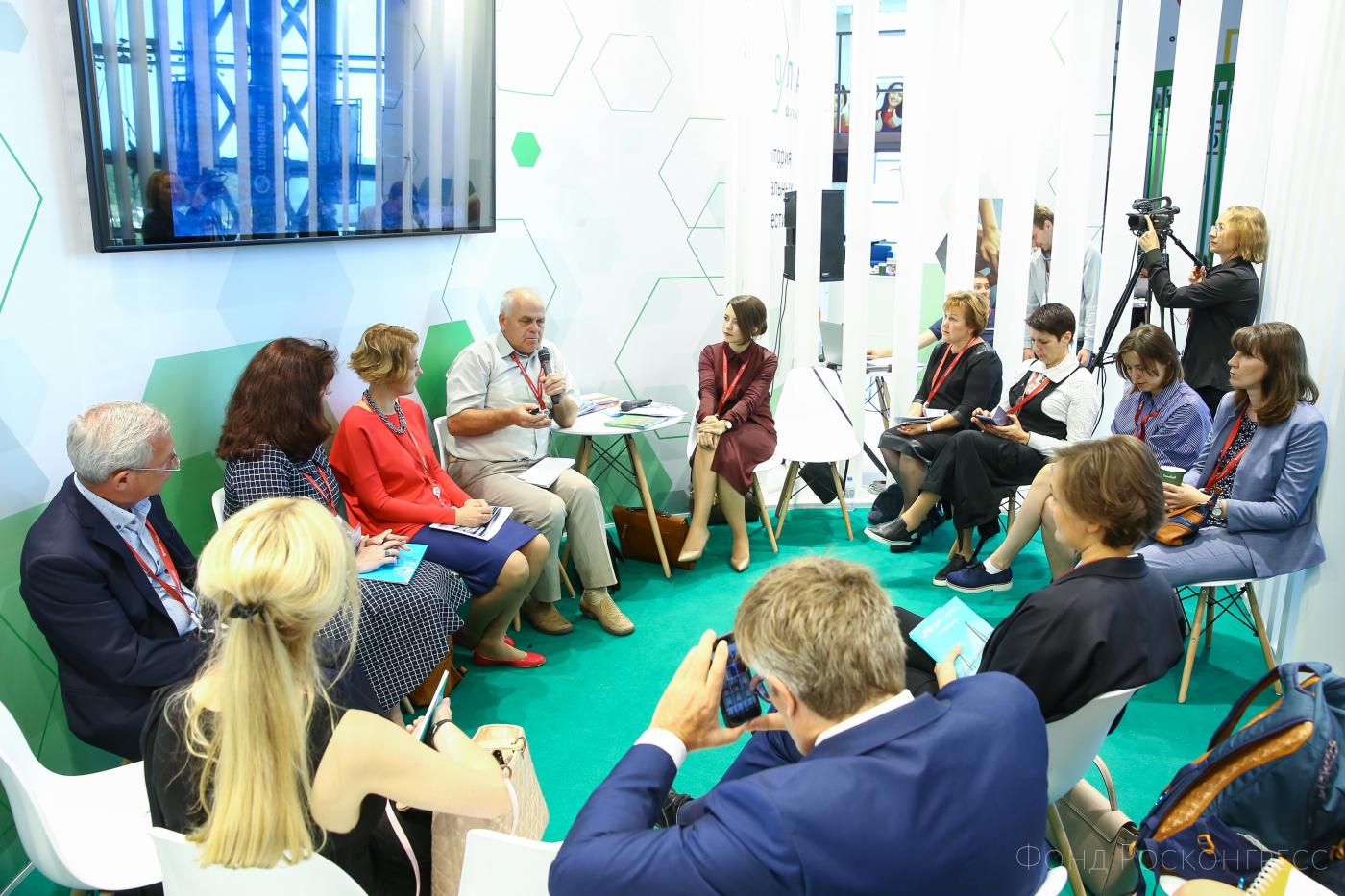 Фонд «Озеро Байкал» на Восточном экономическом форуме