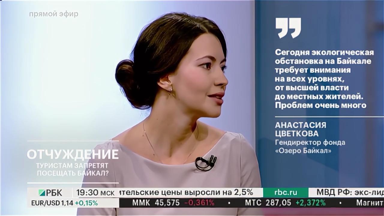 В эфире РБК о туризме на Байкале