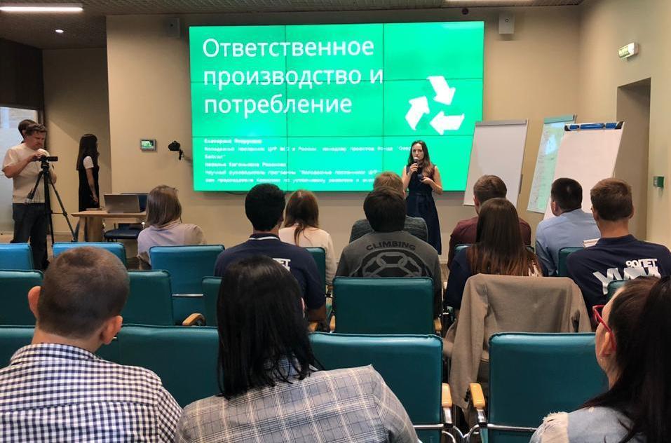 Фонд «Озеро Байкал» на Климатическом форуме городов 2019