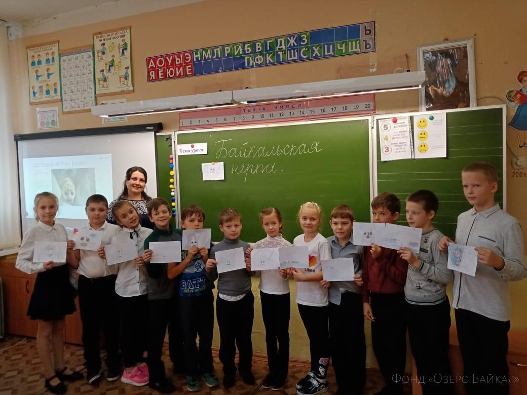 Онлайн-уроки о байкальской нерпе прошли для 32 тысяч детей по всей России