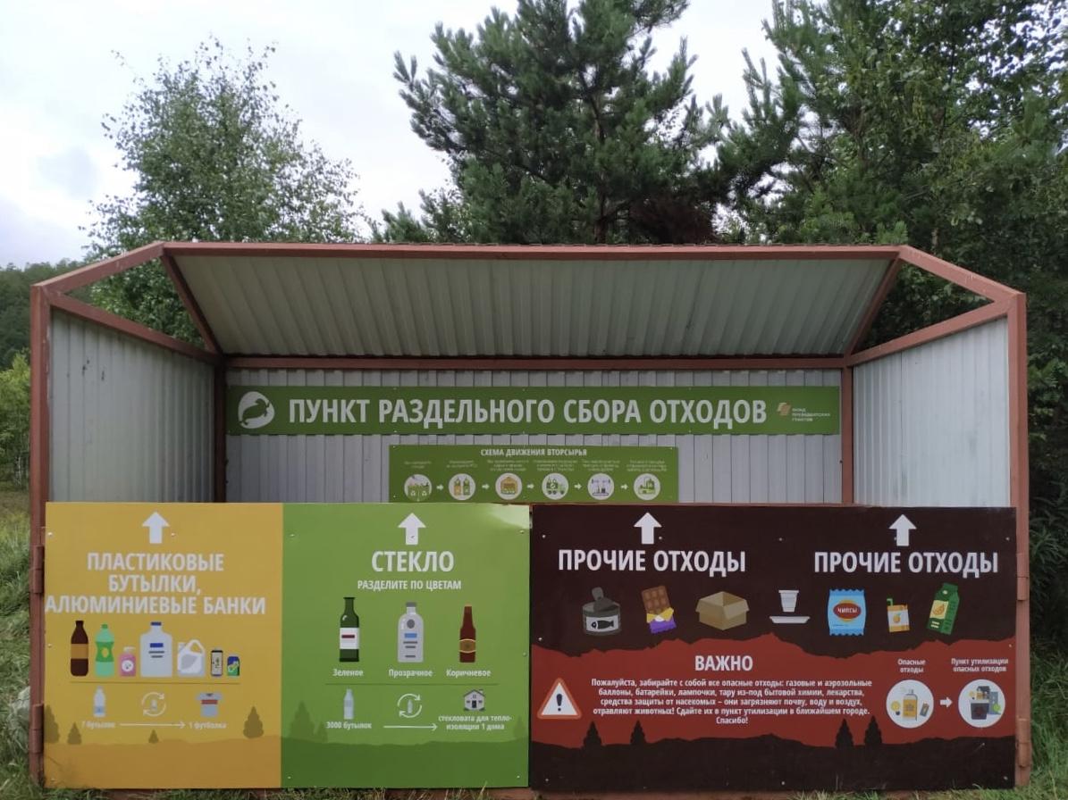 Пункты РСО открылись вновь в Забайкальском национальном парке