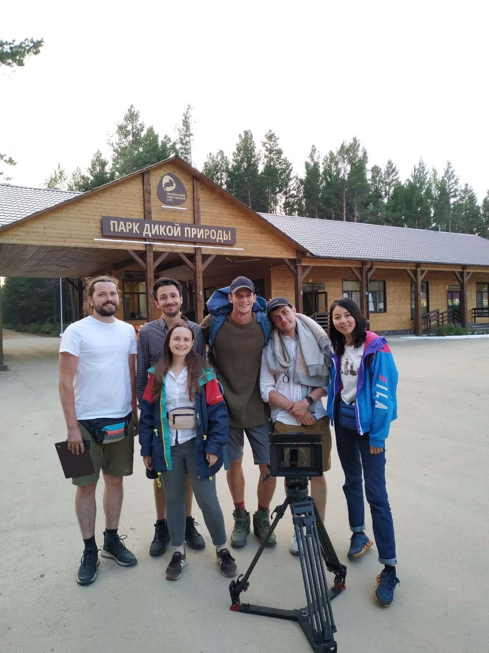 Results of the Foundation's working trip to the Baikal natural territory