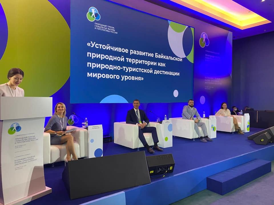 A discussion was held on the development of sustainable tourism on lake Baikal
