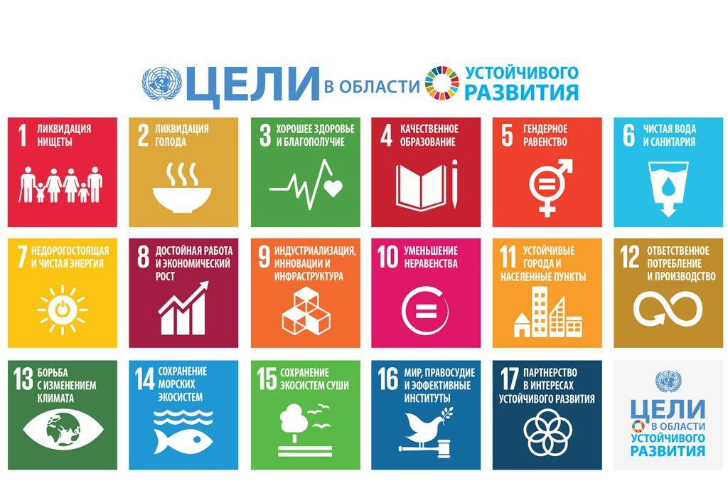 Фонд участвует в диалоге по сохранению водных ресурсов на Байкале