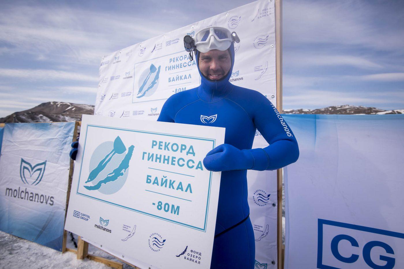 Alexey Molchanov set a new Guinness World Record