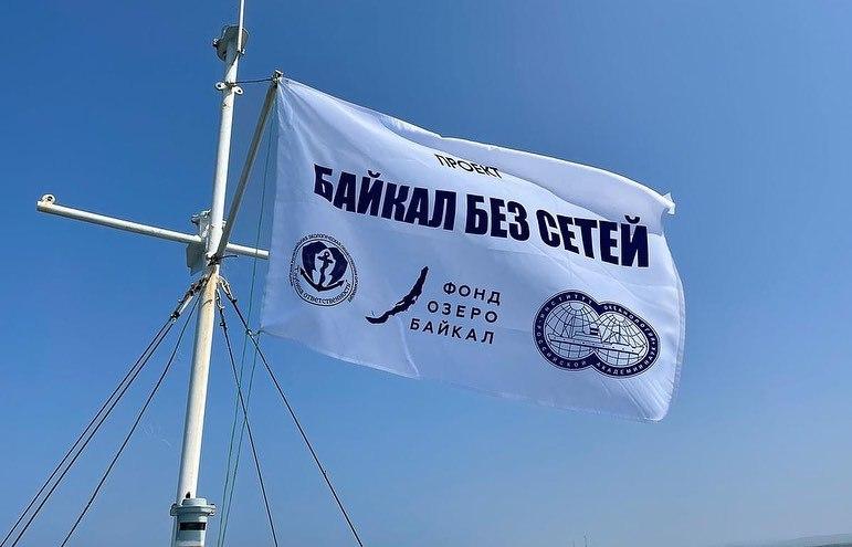 ИО РАН стал научным партнером проекта «Байкал без сетей»